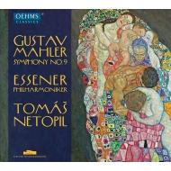 交響曲第9番 トマーシュ・ネトピル&エッセン・フィル
