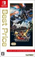 モンスターハンターダブルクロス NintendoSwitch Ver. Best Price