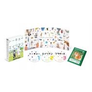 トーキョーエイリアンブラザーズ DVD BOX