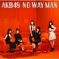 NO WAY MAN 【Type A 初回限定盤】(+DVD)