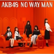 NO WAY MAN 【Type B 初回限定盤】(+DVD)