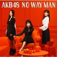 NO WAY MAN 【Type B】(+DVD)