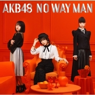 NO WAY MAN 【Type C】(+DVD)
