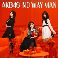 NO WAY MAN 【Type D】(+DVD)