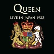 Live In Japan 1985 (2CD)