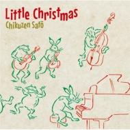 Little Christmas 【初回限定盤】