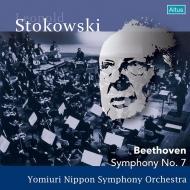 交響曲第7番 レオポルド・ストコフスキー&読売日本交響楽団(1965年ステレオ)