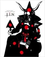 石井竜也コンサートツアー2018「-陣 JIN-」