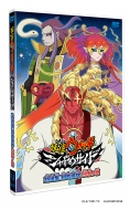Youkai Watch Shadow Side Dvd Tokusen Shuu Kenbumajin Shutsugeki No Shou