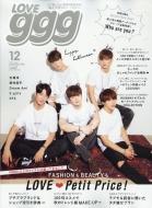 Love Ggg (ラブジー)Vol.7 Tvfan (Tvファン)九州版 2018年 12月号増刊