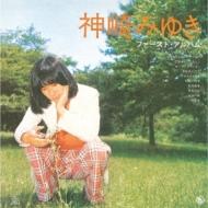 ファースト・アルバム +2