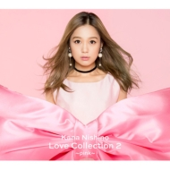 Love Collection 2 〜pink〜【初回生産限定盤】(+DVD)