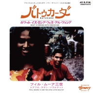 Batucada / What Is Wrong With Grooving 【初回限定プレス】(7インチシングルレコード/OLDAYS GROOVY DONUTS)