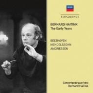 Mendelssohn Symphony No.4, Hebrides, Beethoven Symphony No.8, H.Andriessen : Bernard Haitink / Concertgebouw Orchestra (1960-1963)