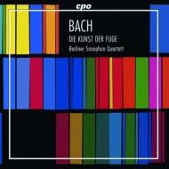 フーガの技法:ベルリン・サクソフォン四重奏団 (2枚組アナログレコード/cpo)