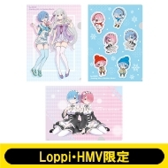 クリアファイルセット(3枚1セット)【Loppi・HMV限定】