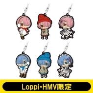 ラバーストラップセット(6個セット)【Loppi・HMV限定】