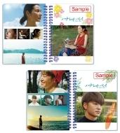 A5サイズ リングノート2冊セット ハナレイ・ベイ【Loppi&HMV限定】