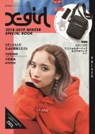 X-girl 2018-2019 Winter Special Book ♯black E-mook