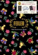 FEILER 70th Anniversary Book e-MOOK