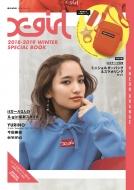 X-girl 2018-2019 WINTER SPECIAL BOOK ♯neon orange e-MOOK