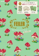 FEILER 70th Anniversary BOOK Limited Edition e-MOOK