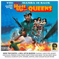 Hell Up In Queens (アナログレコード)
