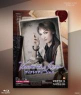 Eternal Scene Collection 花組宝塚バウホール公演 バウ・ミュージカル 『Victorian Jazz』