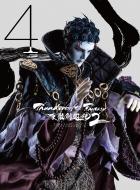 Thunderbolt Fantasy 東離劍遊紀2 4 【完全生産限定版】
