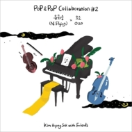 Kim Hyung Suk With Friends Pop & Pop Collaboration #2 Yoo Hoe Seung (N.Flying)X O.ZO