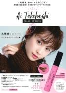 TAKAHASHI AI MAKE-UP BOOK