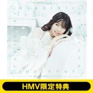 《HMV限定特典付き》 帰り道は遠回りしたくなる 【初回仕様限定盤 TYPE-A】(+Blu-ray)