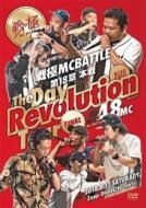 戦極MCBATTLE 第18章 -The Day of Revolution Tour-2018.8.11完全収録DVD