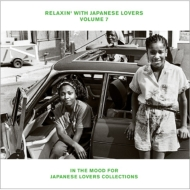 RELAXIN' WITH JAPANESE LOVERS VOLUME 7 IN THE MOOD FOR JAPANESE LOVERS COLLECTIONS