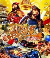 戦闘車 シーズン1【Blu-ray】