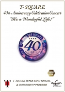 40th Anniversary Celebration Concert It's A Wonderful Life! Complete Edition (3DVD)