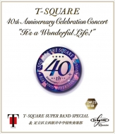40th Anniversary Celebration Concert It's A Wonderful Life!: Complete Edition (2BD)