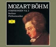 交響曲全集 Vol.2 カール・ベーム&ベルリン・フィル(4SACDシングルレイヤー)
