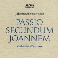 ヨハネ受難曲 カール・リヒター&ミュンヘン・バッハ管弦楽団、エルンスト・ヘフリガー、他(1964)(2CD)