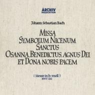 ミサ曲ロ短調 カール・リヒター&ミュンヘン・バッハ管弦楽団(1961)(2CD)