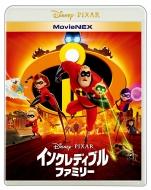 インクレディブル・ファミリー MovieNEX[ブルーレイ+DVD]