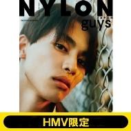 【イベント応募エントリー用】NYLON guys JAPAN TAKUYA STYLE BOOK HMV&BOOKS限定版