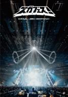 スガフェス!〜20年に一度のミラクルフェス〜(Blu-ray)