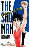 The Showman 2 少年サンデーコミックス