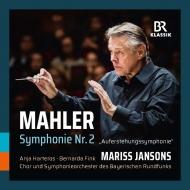 交響曲第2番『復活』 マリス・ヤンソンス&バイエルン放送交響楽団、アニヤ・ハルテロス、ベルナルダ・フィンク
