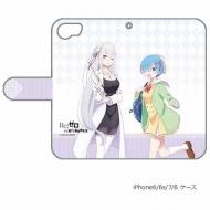 手帳型スマホケース(エミリア&レム)iPhone6&7&8兼用