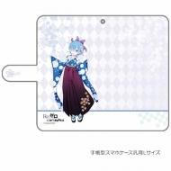 手帳型スマホケース(レム / 袴)汎用Lサイズ