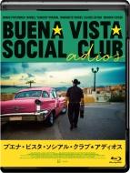 ブエナ・ビスタ・ソシアル・クラブ★アディオス