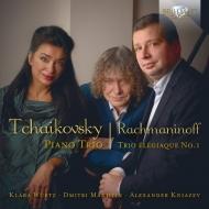 チャイコフスキー:ある偉大な芸術家の思い出に、ラフマニノフ:悲しみの三重奏曲、クララ・ヴュルツ、ドミトリー・マフチン、アレクサンドル・クニャーゼフ