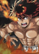 TVアニメ「火ノ丸相撲」第一巻